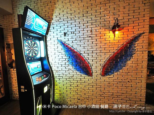 小米卡 Poco Micaela 台中 小酒館 餐廳 12