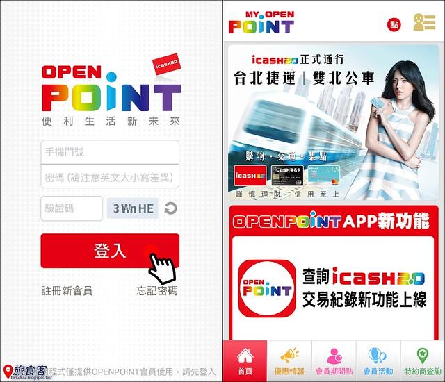 openpoint_003