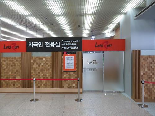 釜山慶南競馬場の外国人専用会員席