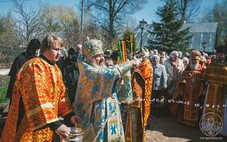 Божественная литургия 575