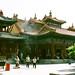 Yonghegong Temple (3)