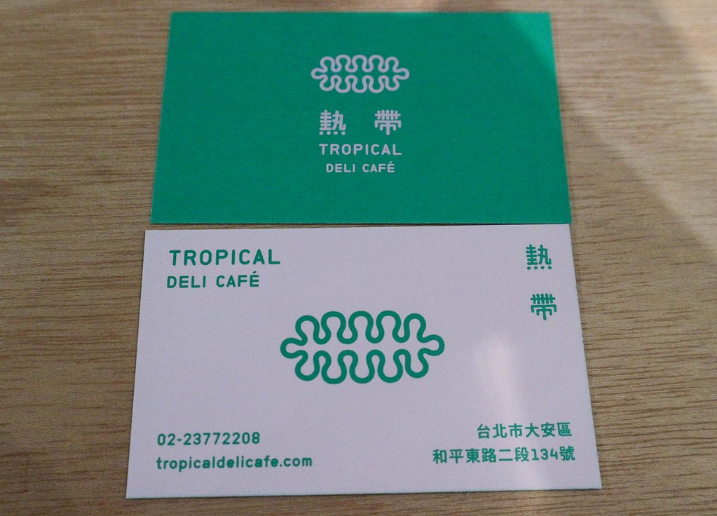 熱帶Tropical Deli Cafe (15)