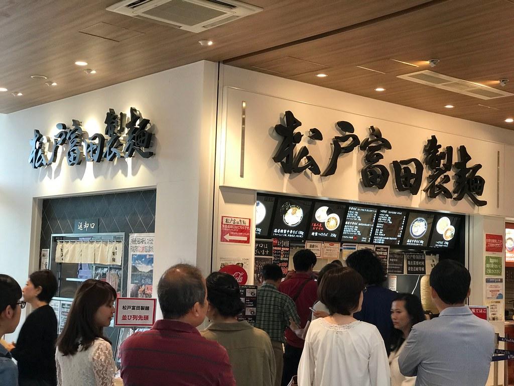 kisarazu outlet food