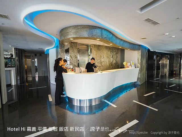 Hotel Hi 嘉義 平價 住宿 飯店 新民店 88