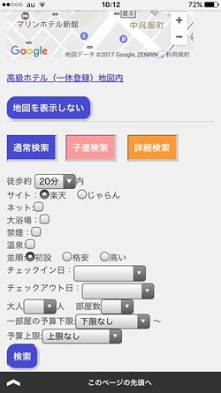 yamashitakojosenhp007.jpg