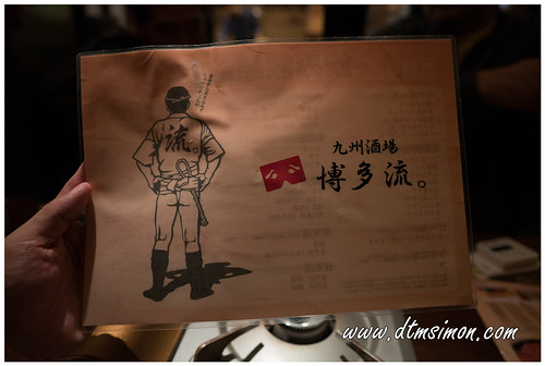 九州酒場博多流10