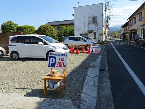 富岡製糸場の駐車場