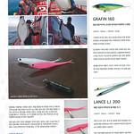 201706lurenfly-2
