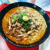 Ipoh curry mee at Crystal Mall!
