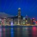 Hong Kong & Lights by Luís Henrique Boucault