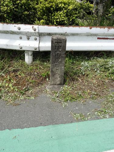 ホントに歩く東海道 二川〜池鯉鮒