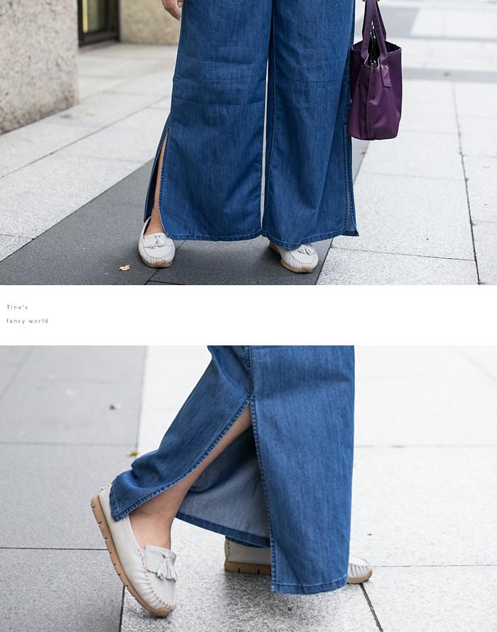 GU帕拉佐美型寬褲