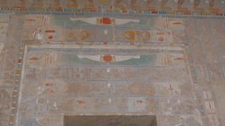 Temple of Hatshepsut Hieroglyphs