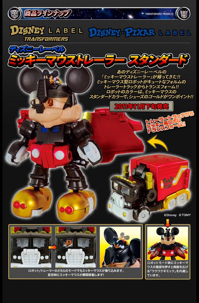 TAKARATOMY 變形金剛 X 迪士尼 『米老鼠變形金剛』!【再次販售】ミッキーマウストレーラー スタンダード