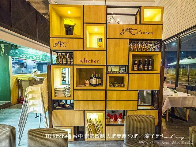 TR Kitchen 台中 義法餐廳 大坑美食 沙坑 39