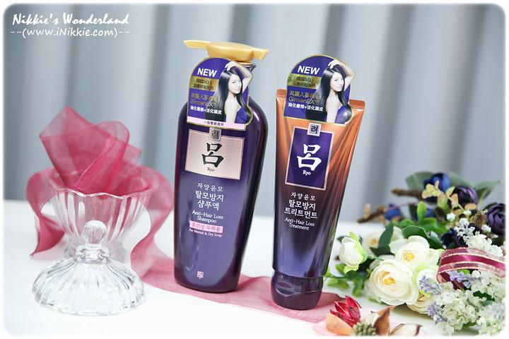 呂Ryo 滋養韌髮洗髮精、護髮霜