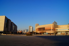 Tianjin Culture Center