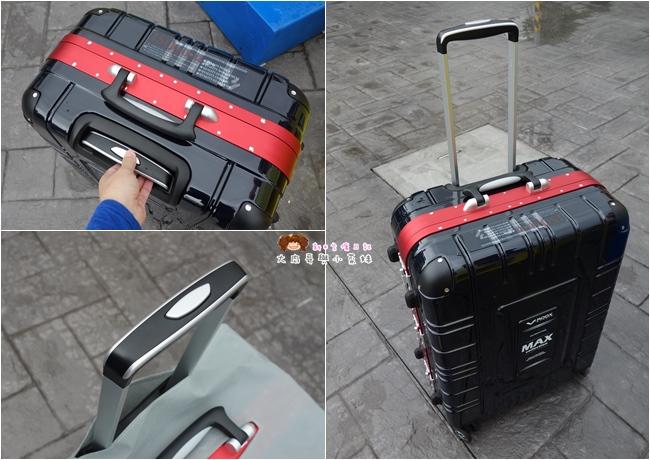A.L.I精品旅行箱 V-ROOX 25吋 MAX時尚硬殼鋁框行李箱 (14).jpg