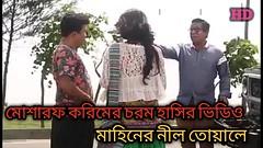 Mosharraf Karim Funny I Eid Funny Natok 2017 I 720p I Online Express