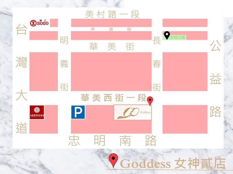 goddess地址