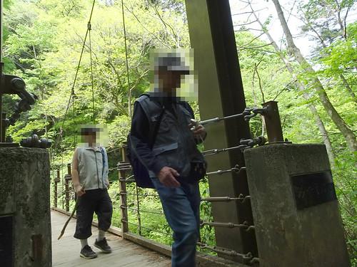 高尾山の吊橋