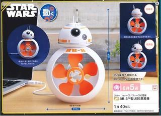 讓BB-8來陪你清涼一「夏」【星際大戰】BB-8桌上型電扇,涼感好物再登場!!!