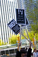 Protesting Trumpcare Chicago 5-11-17 6256