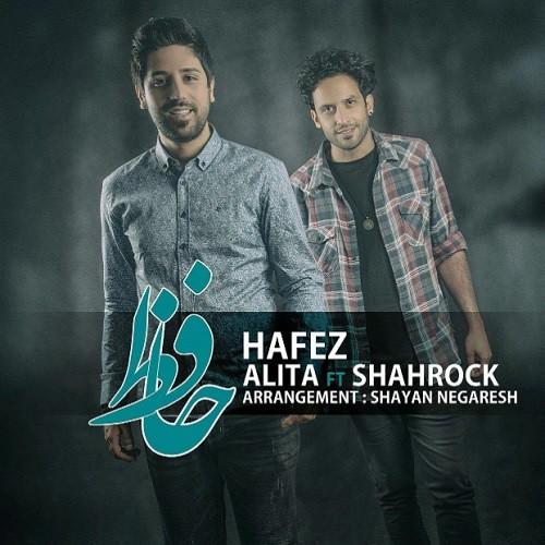 دانلود آهنگ جدید علیتا و شهراک بنام حافظ