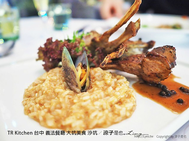 TR Kitchen 台中 義法餐廳 大坑美食 沙坑 18