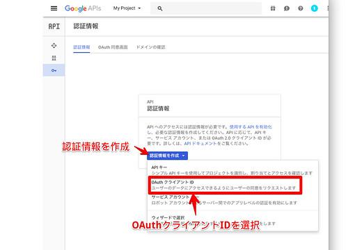 google-api-v4-quickstart-006