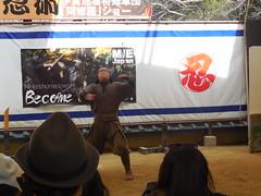 jap 2013 iga-ueno 043
