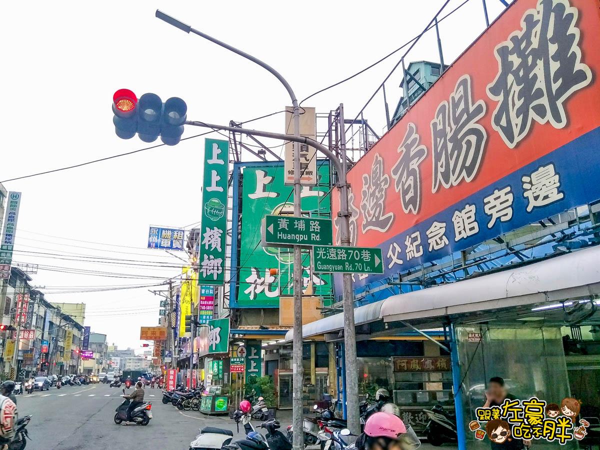 鳳山橋邊香腸攤-1