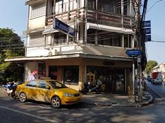 Bangkok City Scenery