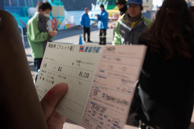 20170211-三原山(伊豆大島)_0967.jpg