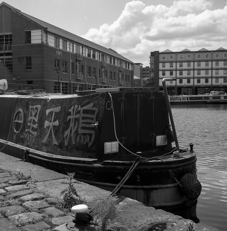 FILM - Barges with character(s)