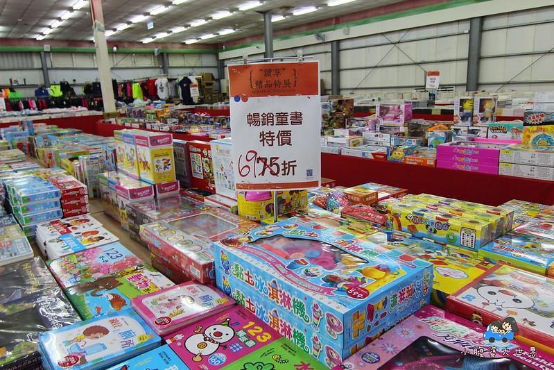 宜蘭玩具特賣2 123