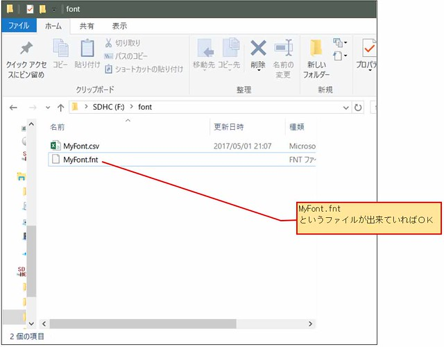 SSD1331_MyFont_24