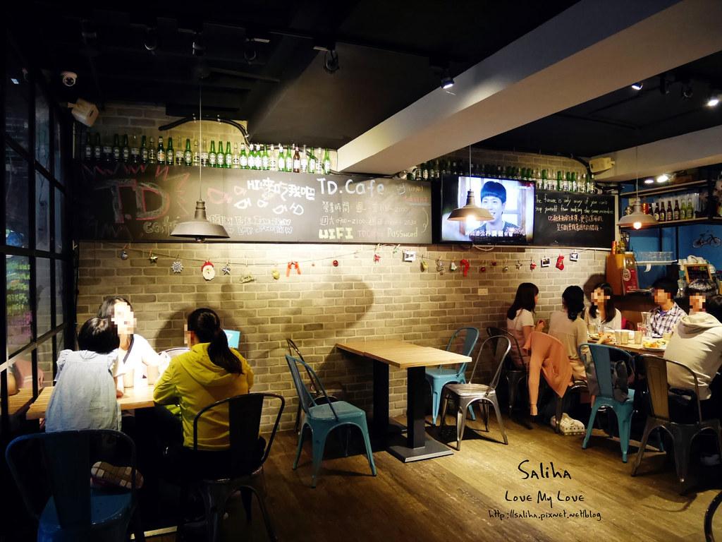 七張大坪林站附近餐廳美食不限時咖啡館推薦T.D. Cafe 聚會聚餐聊天去處推薦 (4)