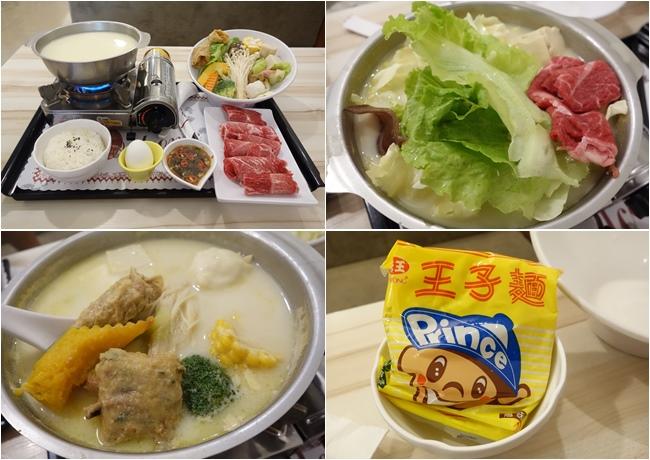茶自點 竹東店 火鍋 (1).jpg