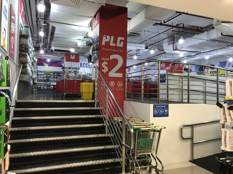 Challenger Flagship Store (Bugis Junction) - PLG