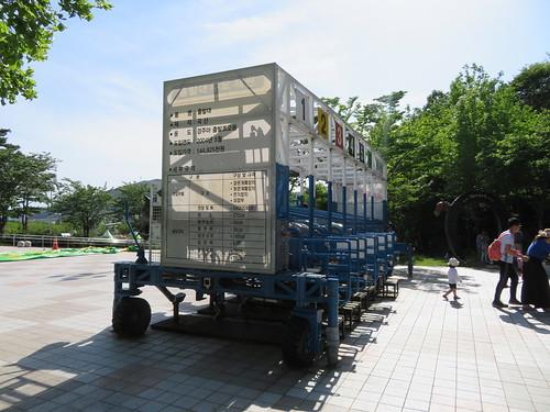 釜山慶南競馬場スタンド裏の公園