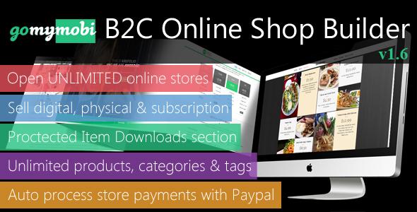 gomymobiBSB v1.6 - eCommerce - B2C Business Website & Online Store Builder