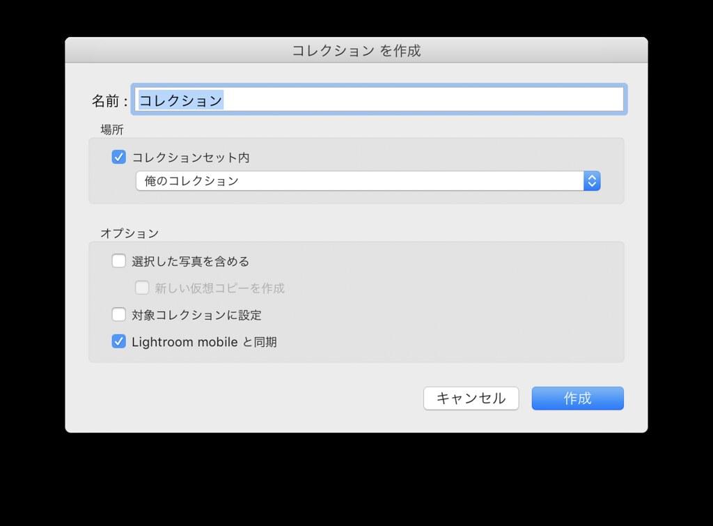 スクリーンショット 2017-05-07 05.43.37