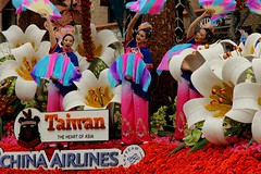 China Airlines : Return to the Beauty of Taiwan