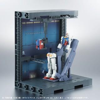 阿姆羅,出擊!ROBOT魂 白色基地 格納架甲板 ver. A.N.I.M.E. ホワイトベース ハンガーデッキ
