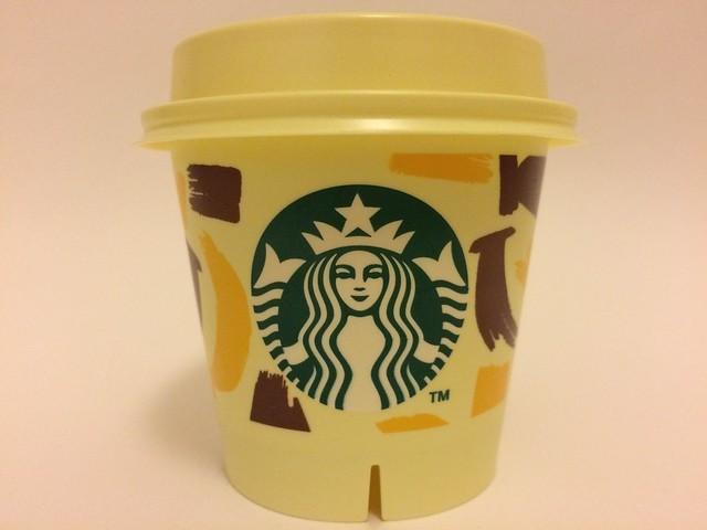 Starbucks Japan スターバックス Banana chocolate pudding