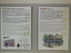 jap 2013 iga-ueno 059
