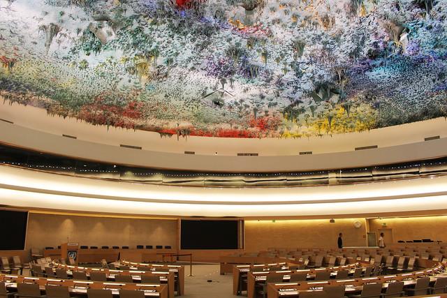 onu salle des droits de l'homme et de l'alliance des civilisations
