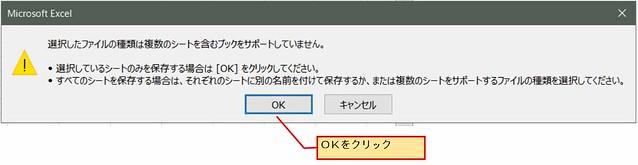 SSD1331_MyFont_05