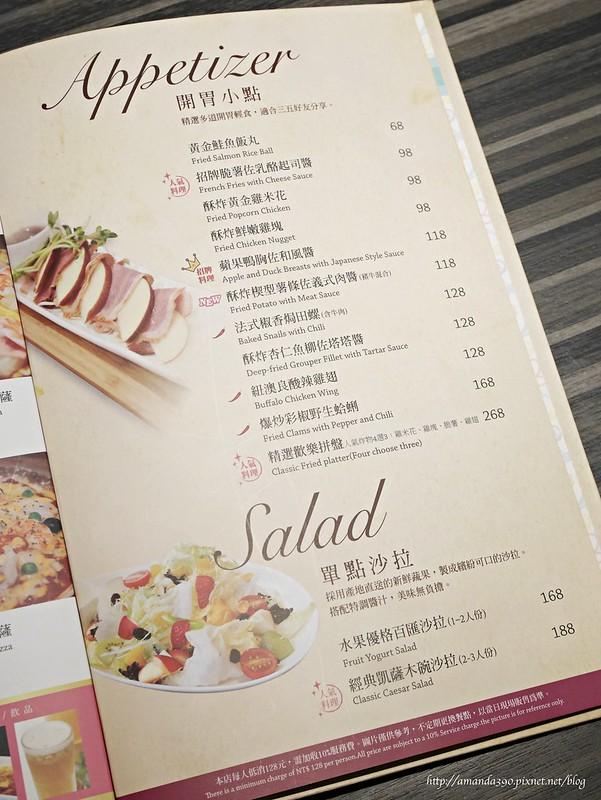 洋城義大利餐廳14
